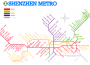 SZ_Metro