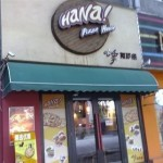 Hana Pizza House