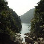 Maluan Mountain