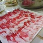 Fei Yang Wang Hot Pot