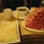 Huang Ji Huang Restaurant