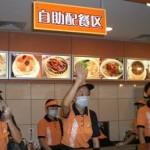 Jia Wang Fast Food