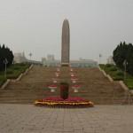 Shenzhen Martyr Cemetery Park