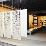 Museum opened to commemorate Special Economic Zone
