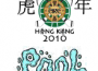 Monex Asian Gaelic Games Opening Ceremony to take place in Kowloon