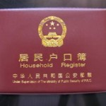 Foreign nationals granted permanent residency in China