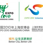 World Expo ended with a record of 73 million visitors