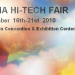 Traffic scheme to control visitors for the Hi-Tech fair
