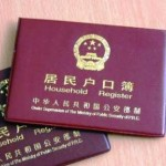 City to offer hukou to approved migrant workers