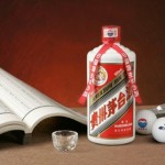 Supermarket accused of hoarding a popular Chinese liquor