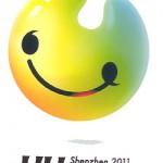 Universiade UU transcard to help promote Universiade games