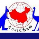 Join Australia Day 2011