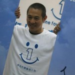 Li's One Foundation now a public charity