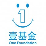 Foundation to celebrate Spring Festival with orphaned children