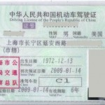 Licenses can be renewed online