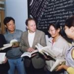Nanshan Bilingual School