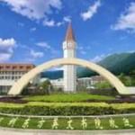 Shenzhen Oriental English College