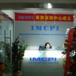 International Mandarin Chinese Promotion Institute (IMCPI Shenzhen Center)