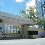 Shenzhen International Foundation College