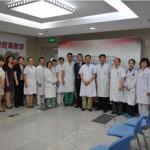 Shenzhen Kanghua Hospital