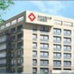 Shenzhen Wuzhou Chinese Western Union Medical Hospital