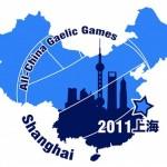 ACG Shanghai Review