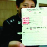 Driving schools offering exam free driver's license