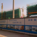 Binhai Hospital to open before the year ends