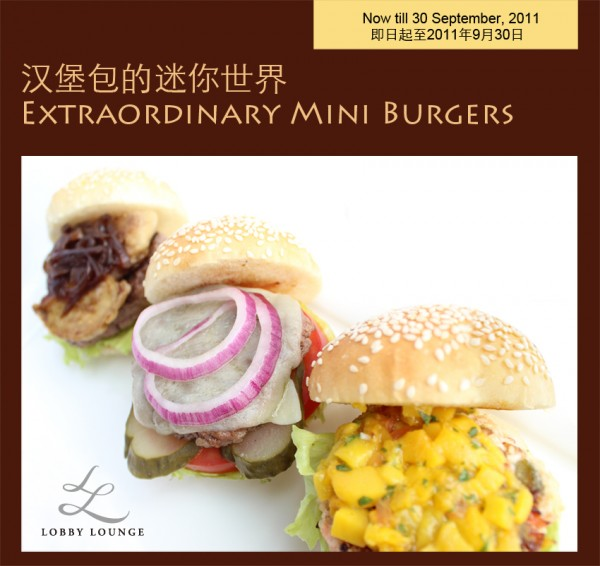 Extraordinary Mini Burgers at the Futian Shangri-La
