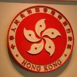 Hong Kong's New Arbitration Law Improves China Dispute Resolution