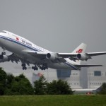 China's first trial flight using biofuel