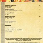 Rapscallions Menu Page 6