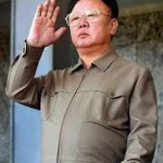 North Korean Leader Passed Away