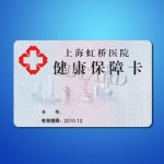 New City Medical Service Allows Insurance Sharing