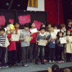 Global Citizenship at SIS