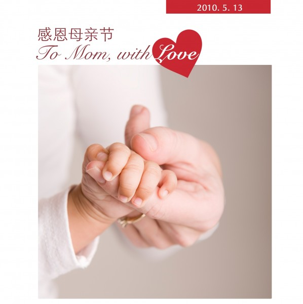 To Mom, with Love Celebrate Mother's Day at Futian Shangri-La