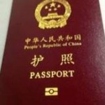 Residents Can Now Apply for e-Passports