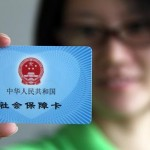 Medical Reform Plans Expands Use of Social Insurance Cards