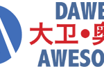 Get stoked about the Dawei Awesome International Swimming Championship!