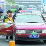 Commission to Create a Unified Taxi Call Service