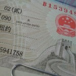 Agencies Deny Rumors on China Suspending its Issuance of Business Visas