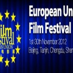 The Fifth European Union Film Festival Brings  European Cinema to Life for Chinese Audiences