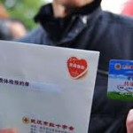 Organ Donation Program to Expand to More Regions in China