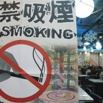 Revisions for the Smoking Control Regulations now Open for Public Opinions