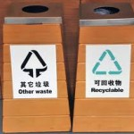 City to Introduce Low Carbon Cards to Further Promote Garbage Classification