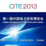 New Products Unveiled at the First China Information Technology Expo in Shenzhen