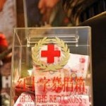 Charity Organizations Created to Help Carry Out Reforms