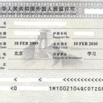 More Chinese Residency Permits Issued to Foreigners Living in China