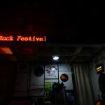 20131025-26 SZLM Halloween Rock Festival-8
