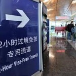 Beijing to Promote 72 Hour Visa Free Visit to Attract More Visitors
